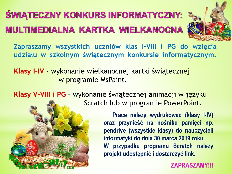 - swiateczny_konkurs_informatyczny.jpg