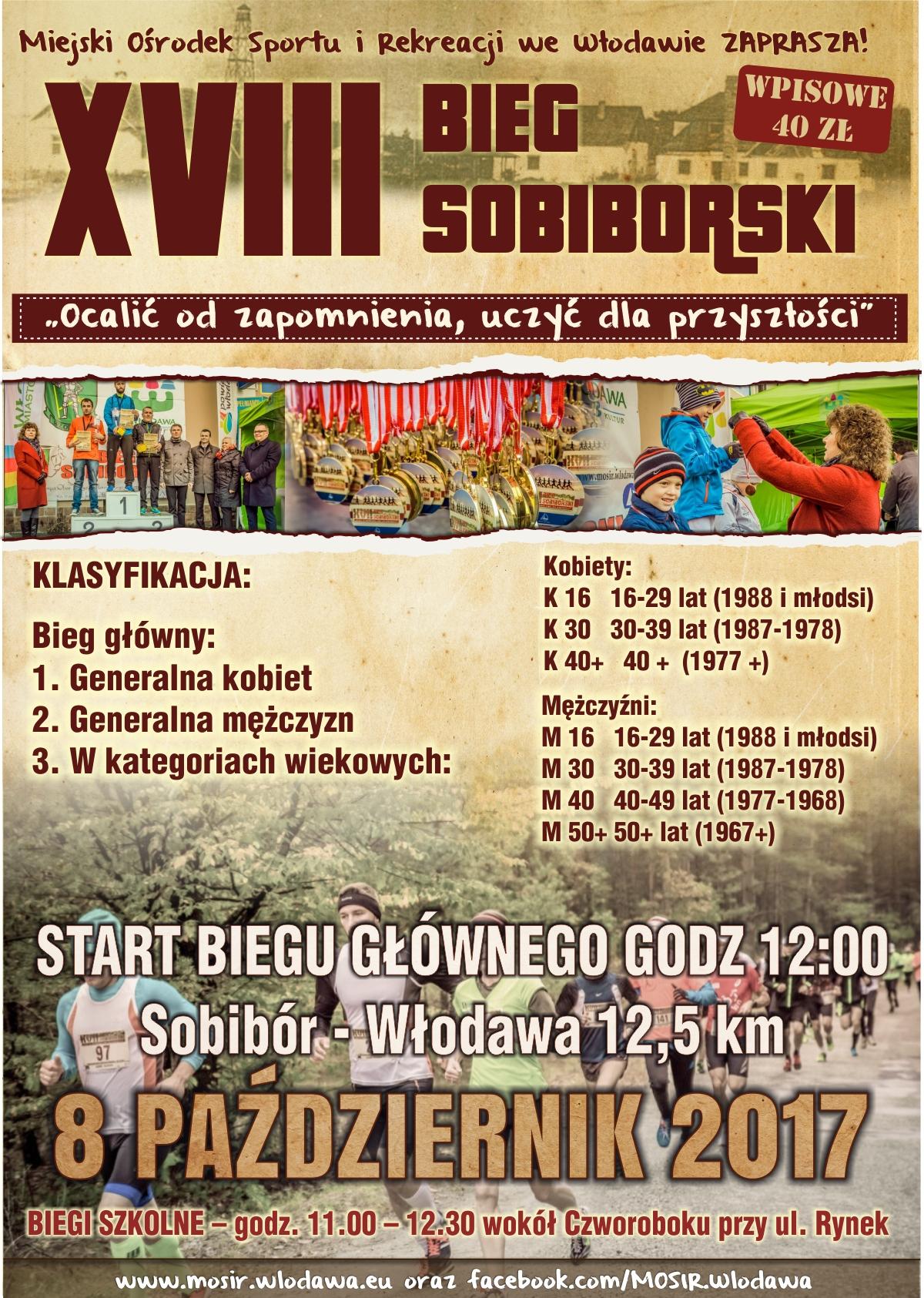 - 2017_ug_xviii_bieg_sobiborski.jpg